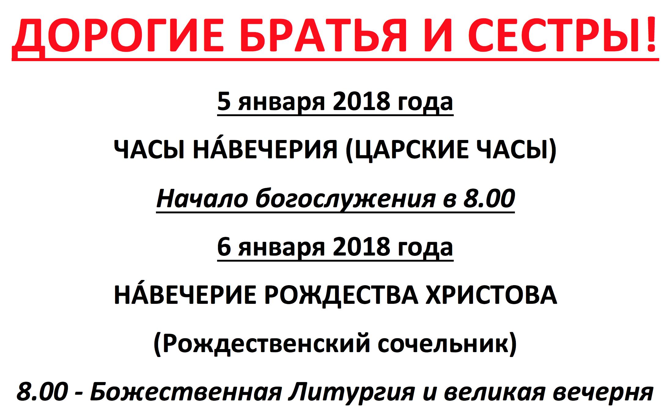 snimok_ekrana_2017-12-24_v_0.24.31.png