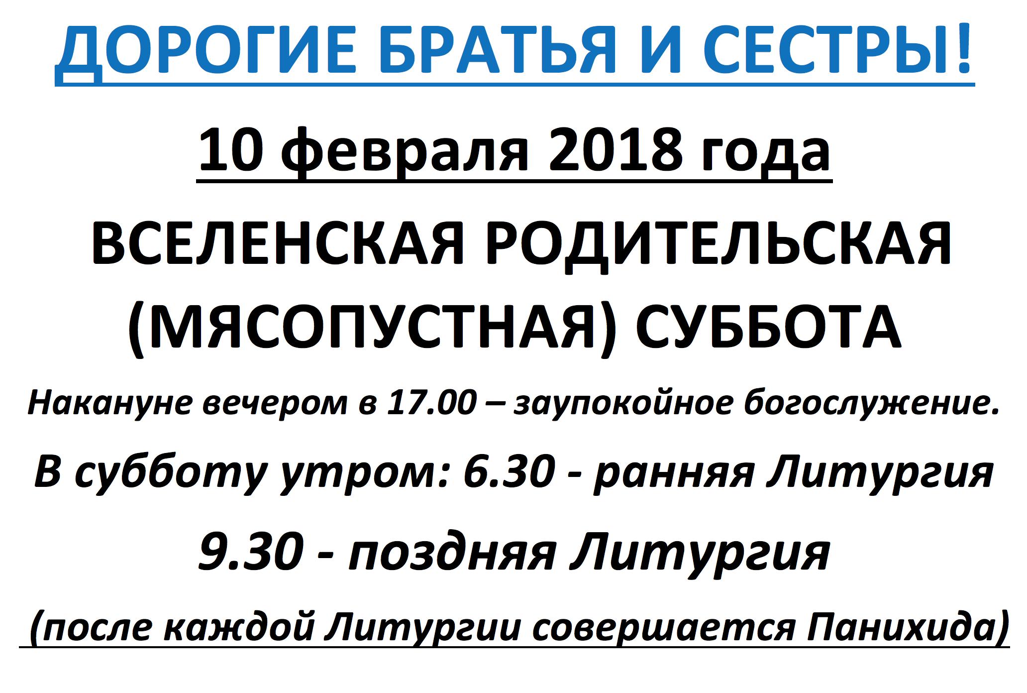 snimok_ekrana_2018-02-06_v_0.20.32.png