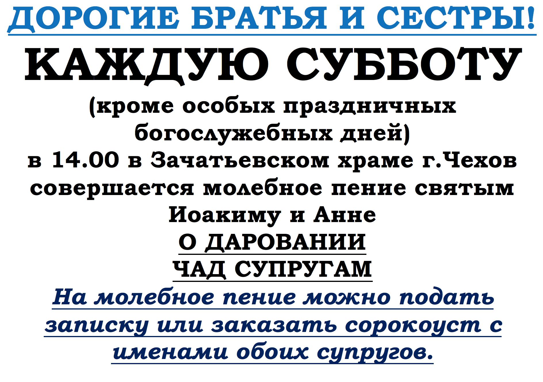 snimok_ekrana_2018-04-30_v_21.21.54.png