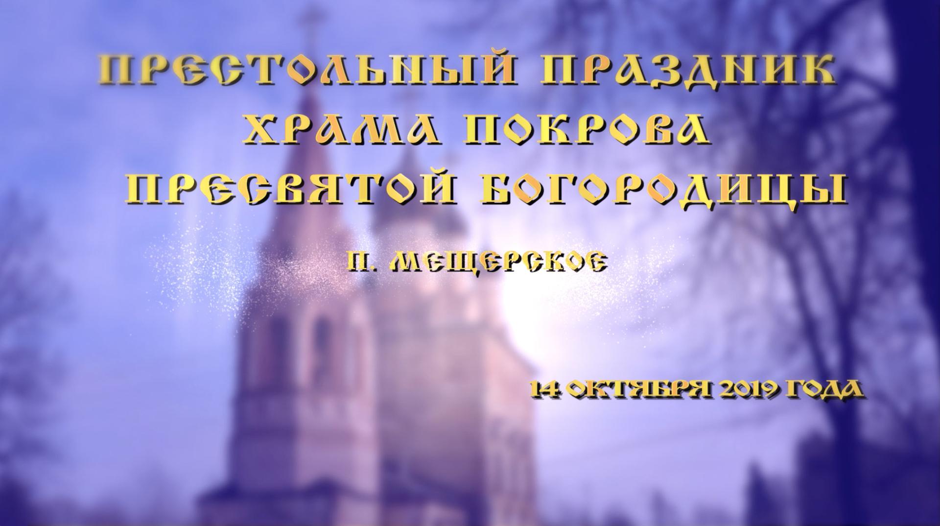 snimok_ekrana_2019-10-24_v_22.13.07_kopiya.jpg