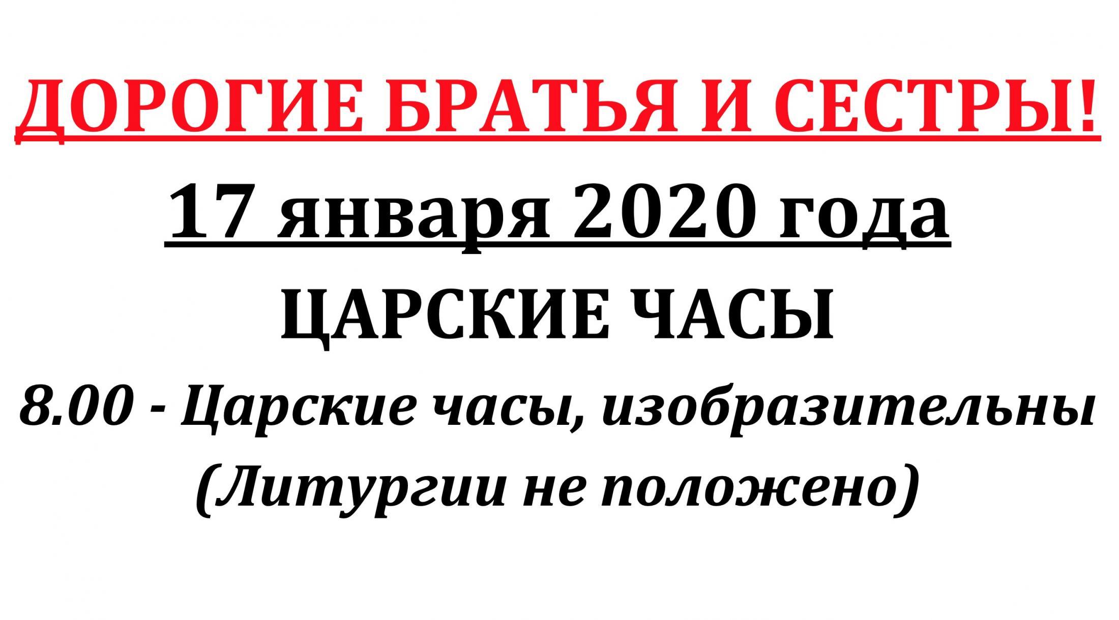 snimok_ekrana_2020-01-15_v_12.04.55.jpg
