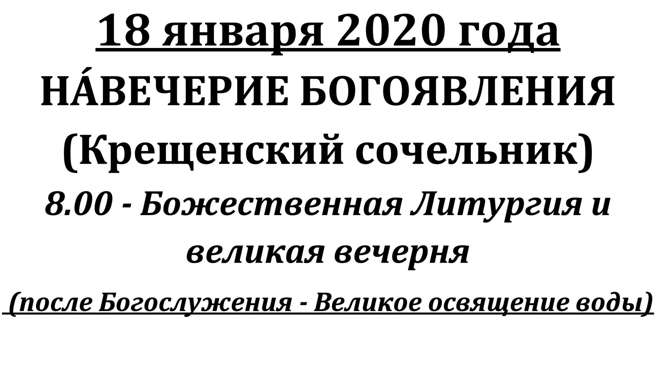 snimok_ekrana_2020-01-15_v_12.12.00.jpg