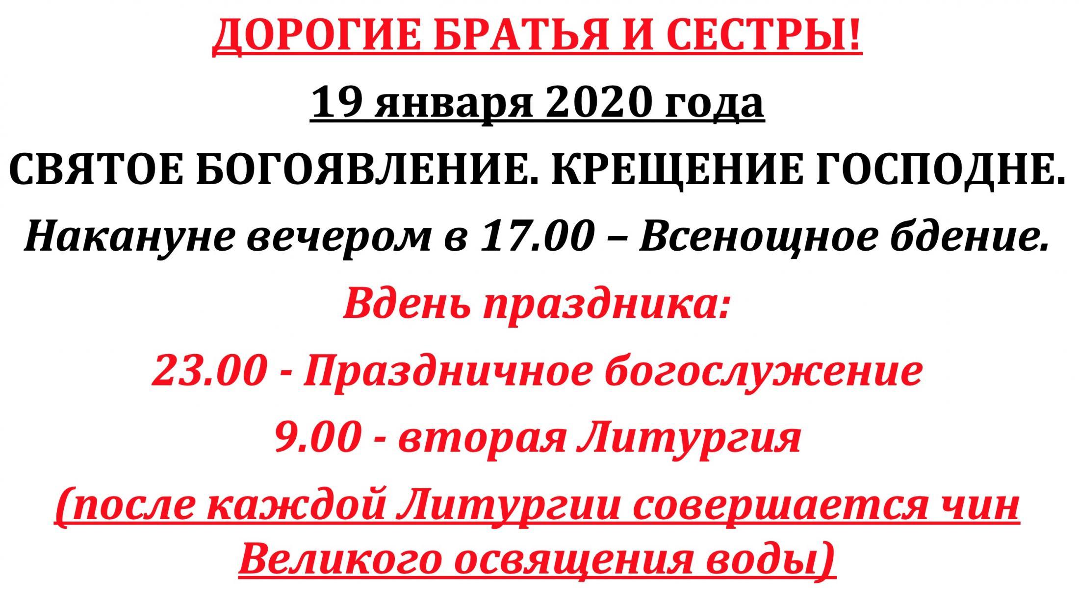snimok_ekrana_2020-01-15_v_12.14.38.jpg