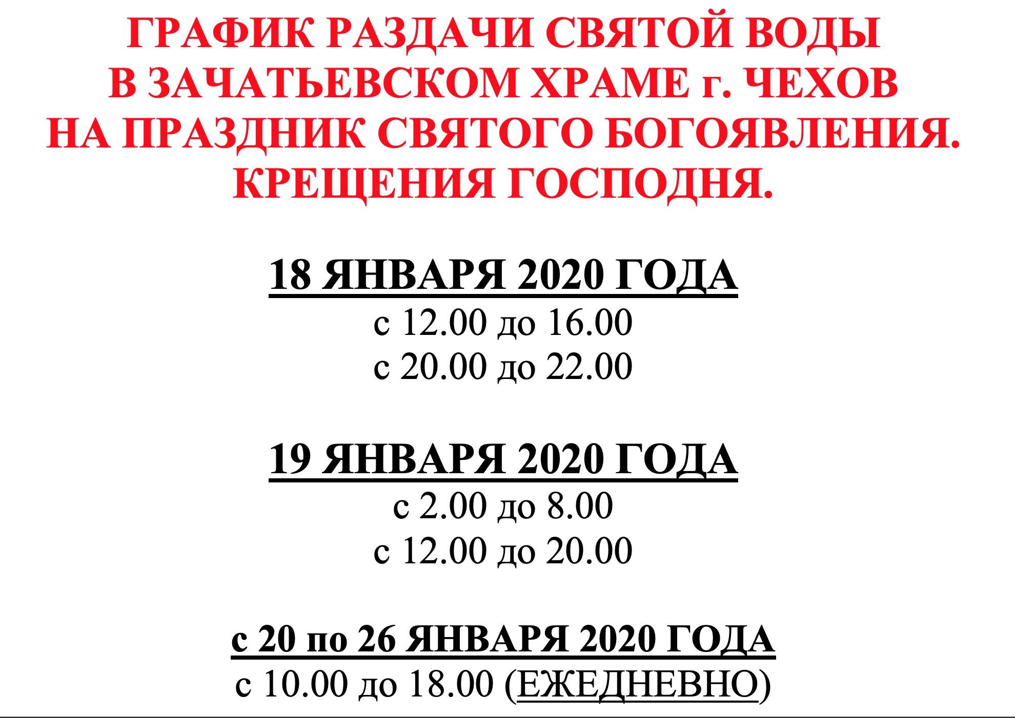 snimok_ekrana_2020-01-15_v_12.17.43.jpg