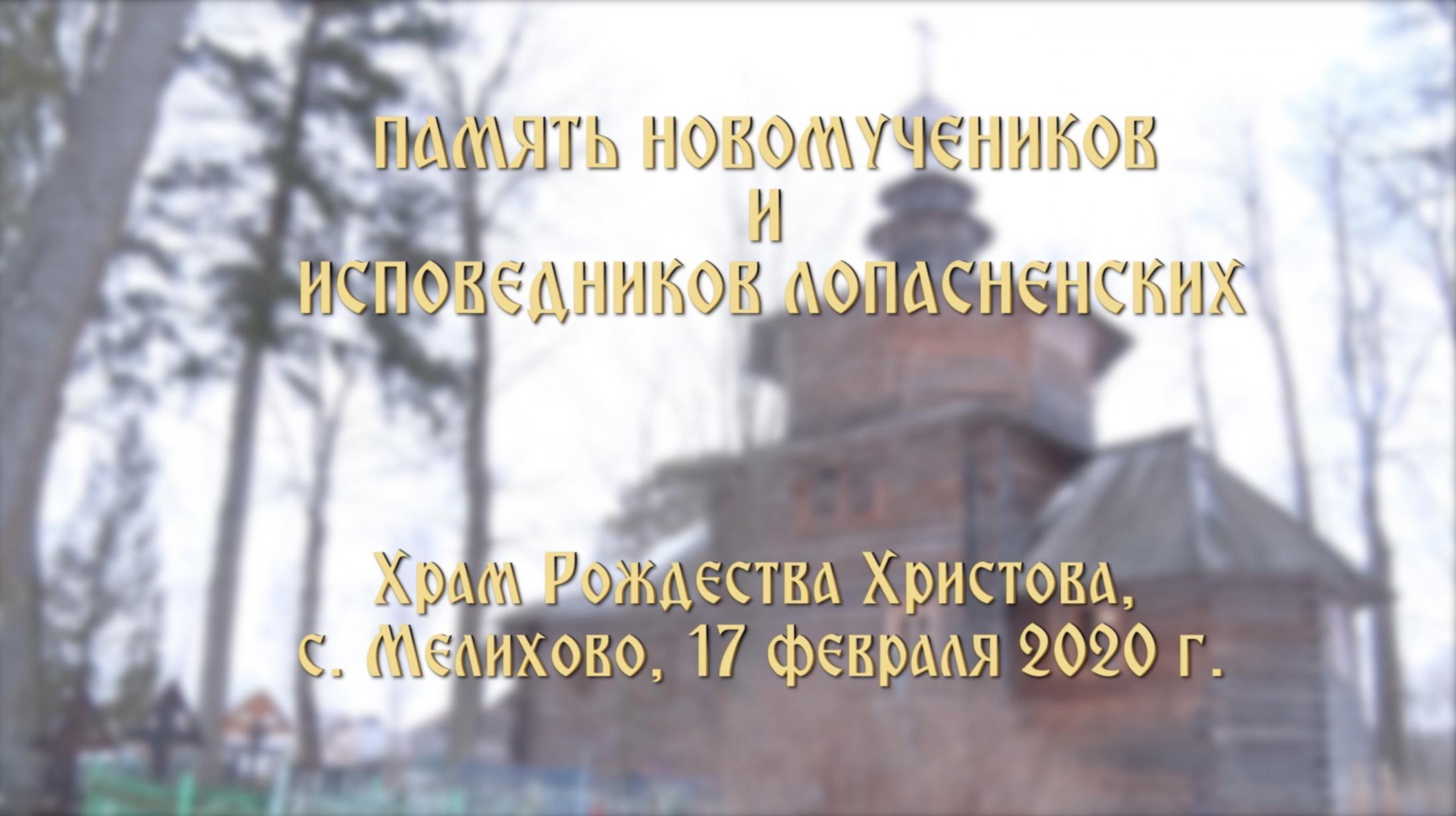 snimok_ekrana_2020-02-26_v_20.21.39.jpg