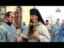 Embedded thumbnail for 22.12.2017 - Престольный праздник в Зачатьевском храме