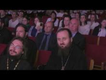 Embedded thumbnail for 19.05.2019 - Возрождение певческих традиций в Московской епархии.